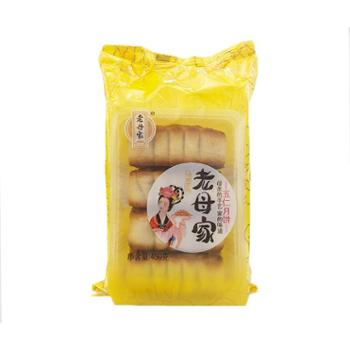 老母家 五仁月饼 450g*2袋
