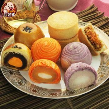 毛老爹台湾进口食品休闲糕点心综合酥凤梨酥芋头酥蛋黄酥年货礼盒 12入600g