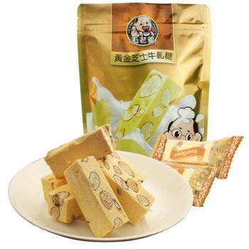 台湾进口特产美食零食毛老爹牛轧糖起司口味 250g