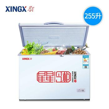 XINGX/星星BD/BC-255E小冰柜家用小型商用卧式冷冻冷藏单温冷柜