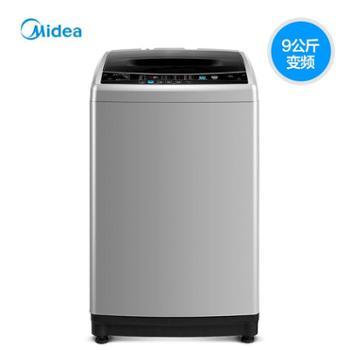 Midea/美的9公斤全自动波轮洗衣机静音变频家用大容量