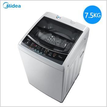 Midea美的7.5KG公斤洗衣机全自动家用变频波轮洗脱静音