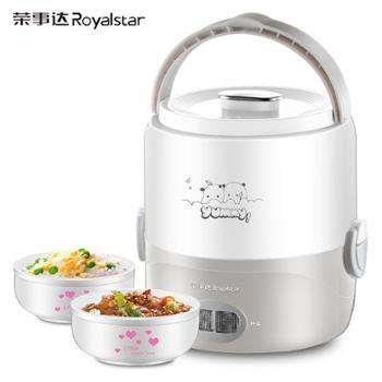 Royalstar/荣事达 电热饭盒可插电加热保温热上班族迷你蒸煮带饭神器
