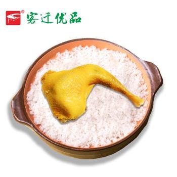 客迁食品地道盐焗大鸡腿130g