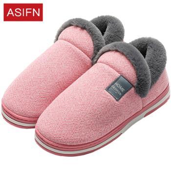 安尚芬毛绒材质情侣棉鞋MT-3019
