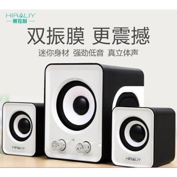 HIRALIY A8笔记本台式电脑2.1多媒体音响迷你小音箱家用重低音炮 普通版