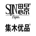 云南云景林纸股份有限公司
