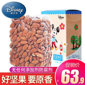 迪士尼巴旦木仁500g/盒原味杏仁坚果零食烘焙无壳扁桃仁新货