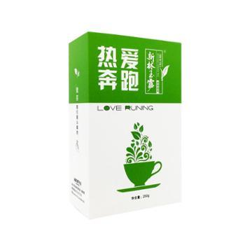 新林玉露热爱蒸青绿茶250g盒装