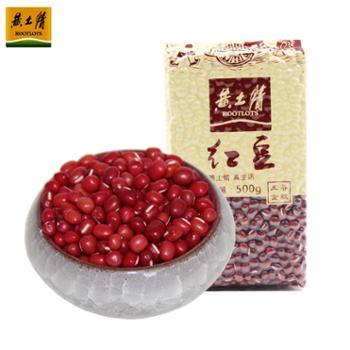黄土情真空红豆500g新货农家赤豆红小豆粗粮五谷杂粮小红豆非赤小豆