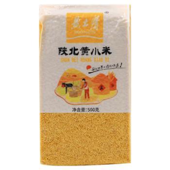 黄土情黄小米500g真空装陕北特产延安小米