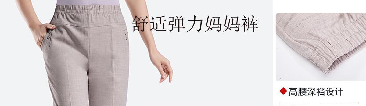 海南百旅服饰有限公司