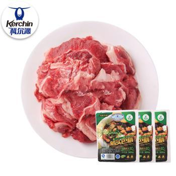 科尔沁筋头巴脑内蒙古草原生鲜冷冻牛肉500g*3袋共1500g带筋碎牛肉
