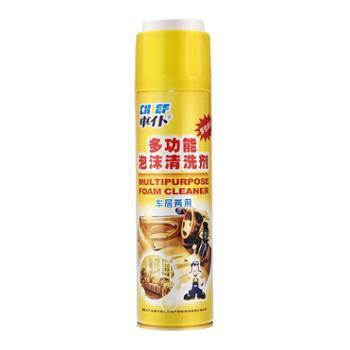 车仆多功能泡沫清洗剂CP633(带刷)550ML