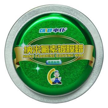 车仆纳米氟素镀膜蜡300克CP600