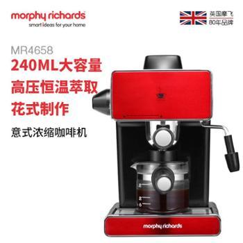 英国摩飞MorphyrichardsMR4658意式蒸汽咖啡机/咖啡壶可打奶泡