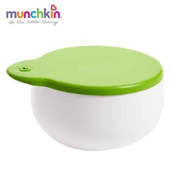 美国munchkin满趣健防摔带盖食物研磨碗宝宝餐具饭碗婴幼儿童辅食碗