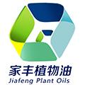 河北家丰植物油有限公司