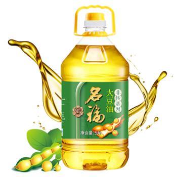 名福一级大豆油食用油厂家直销5L