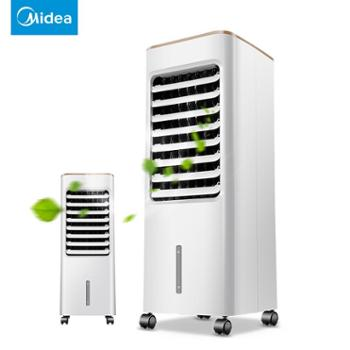 美的空调扇冷风扇小空调AAB10A