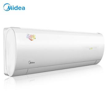 美的空调冷暖大1.5匹P空调KFR-35GW/DN8Y-DH400(D3)