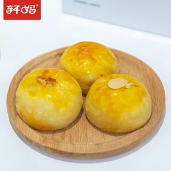 轩妈蛋黄酥红豆味55g*6枚