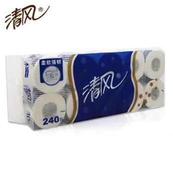 清风卷纸有芯卷筒卫生纸三层2提20卷