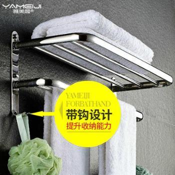 雅美姬免打孔57.5cm304不锈钢毛巾架浴室毛巾挂浴巾架厕所置物架带钩57.5cm