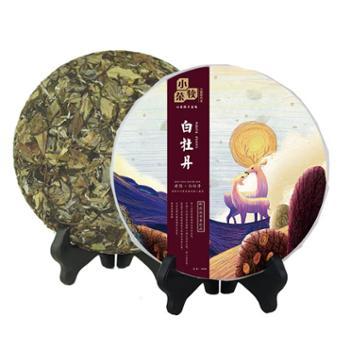 小茶犊建阳白牡丹牡丹白茶饼350g/饼