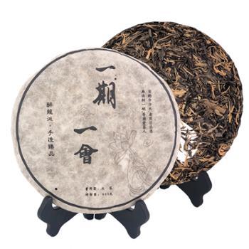 小茶犊景迈古树茶普洱生茶400g
