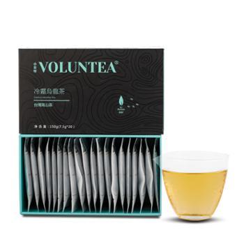 Voluntea台湾阿里山高山茶冷霜乌龙茶150g/盒