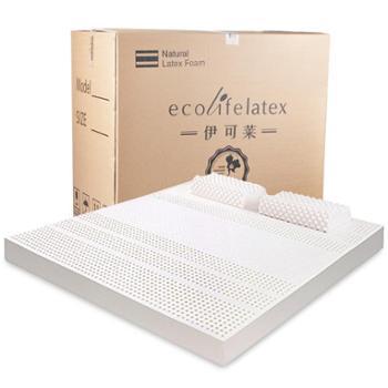 伊可莱ECOLIFELATEX泰国原产进口乳胶床垫10厘米(厚)1.5/1.8米(宽)2米(长)