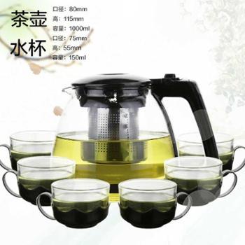 茶壶 过滤 玻璃 花茶壶套装 泡茶壶 玻璃 茶具 加厚 冲茶器