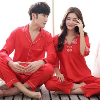 情侣睡衣长袖春秋季丝绸家居服大红新婚结婚睡衣男女士套装 K-1702情侣