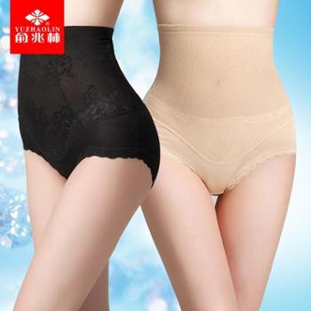 【两条装】俞兆林高腰三角裤产后收腹裤无痕收胃提臀修复美体塑身裤