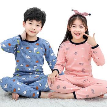 儿童保暖加绒内衣套装男童女童秋冬中小童打底童装宝宝家居服 果A1701