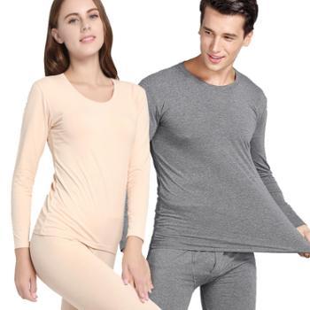 男士女士保暖内衣套装莱卡纯色弹力薄款圆领情侣保暖内衣 宸
