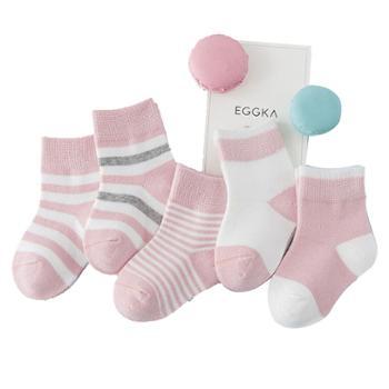 【5双装】儿童袜子条纹童袜男童女童棉袜中筒宝宝袜子婴儿 TL008