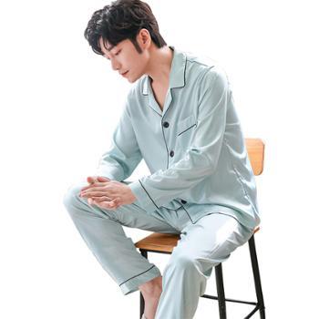 男士冰丝绸睡衣套装大码长袖男士薄款家居服开衫休闲睡衣男 K-8517
