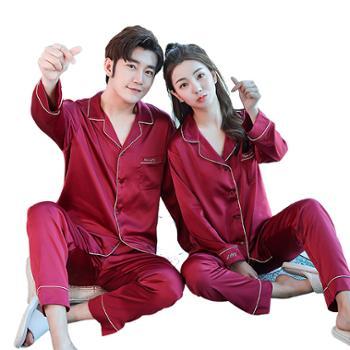 男女情侣睡衣长袖长裤丝绸吊带睡袍冰丝薄款两件套家居服