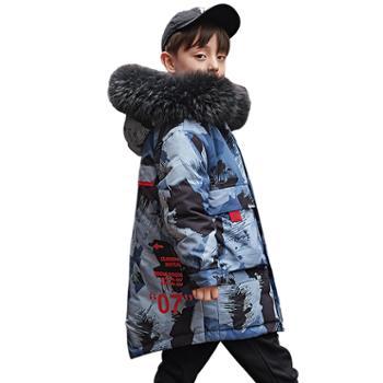 儿童羽绒服男童中长款冬季韩版迷彩冬装童装外套-8806