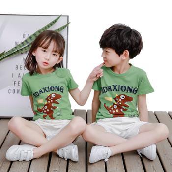 2件装儿童短袖T恤男女童夏季纯棉卡通上衣