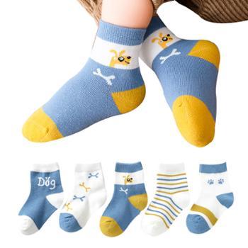 家羚 5双装儿童中筒袜男童女童地板袜 宝宝袜子