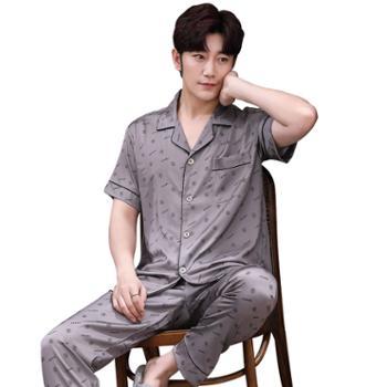 贵绣 男士短袖长裤丝绸睡衣 家居服