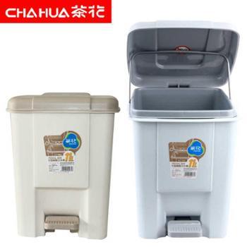茶花方型带盖卫生间家用垃圾桶小号