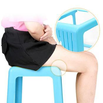 茶花塑料凳子家用条纹防滑加厚方凳3张