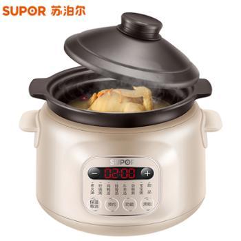 苏泊尔/Supor3升容量电炖锅DG30YC816