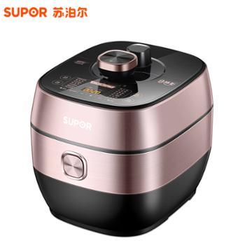 苏泊尔/Supor5L鲜呼吸烹饪304精钢双球釜精控火候电压力锅SY-50FC8031Q