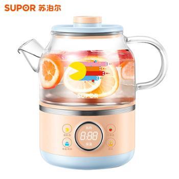 苏泊尔/Supor家用多功能煮茶壶养生壶