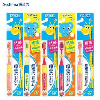 狮王/LION细齿洁抗菌细软毛儿童牙刷5支装